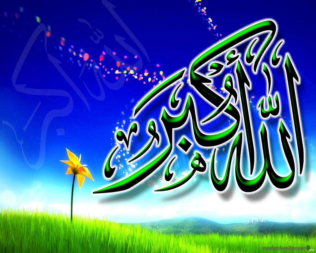 New HD Natural Allah O Akbar Wallpaper 2012 1280x1024