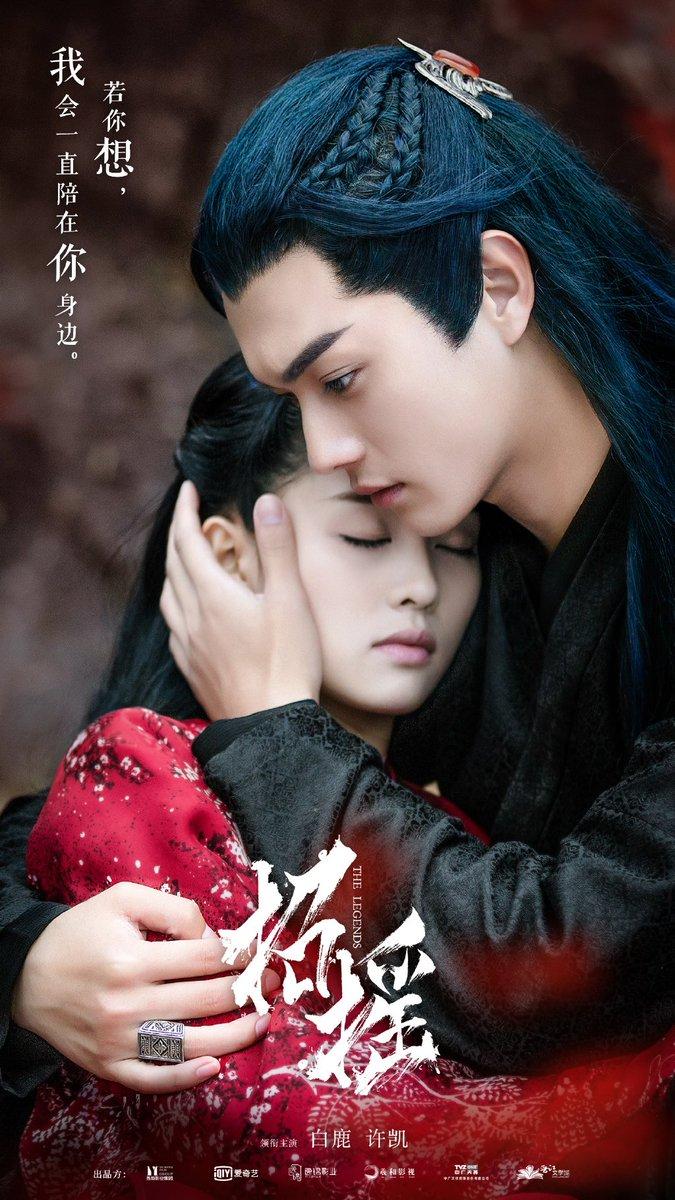 Are Xu Kai and Bai Lu Dating for Real Wicked Potato 675x1200