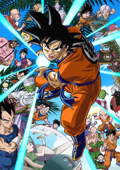 Gokus Kamehameha showing all his friends by shadowfav13 422x599