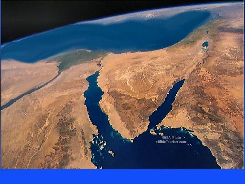 Sinai 1 eBibleTeacher 1024x768