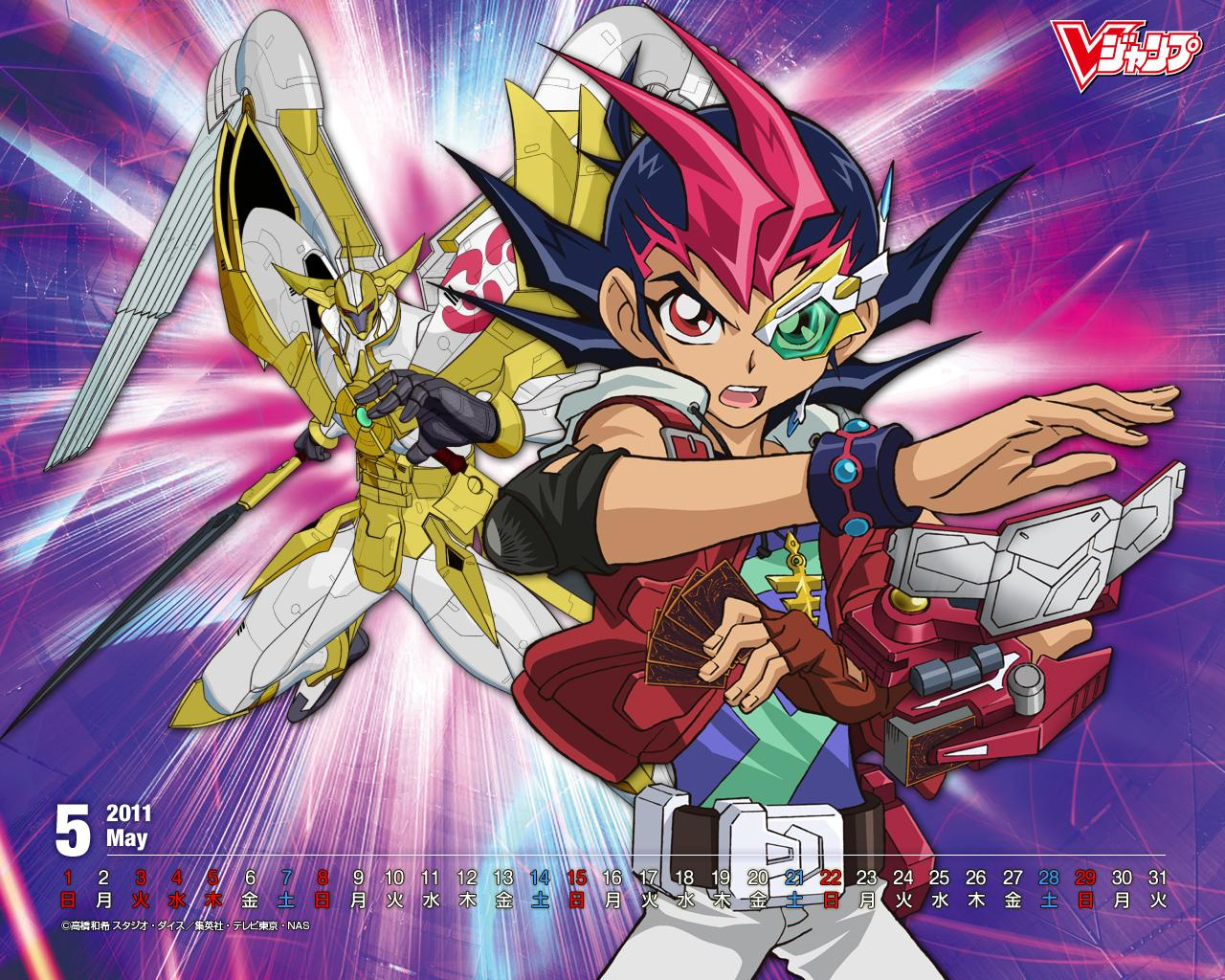 Yu Gi Oh Wallpapers HD Download 1280x1024