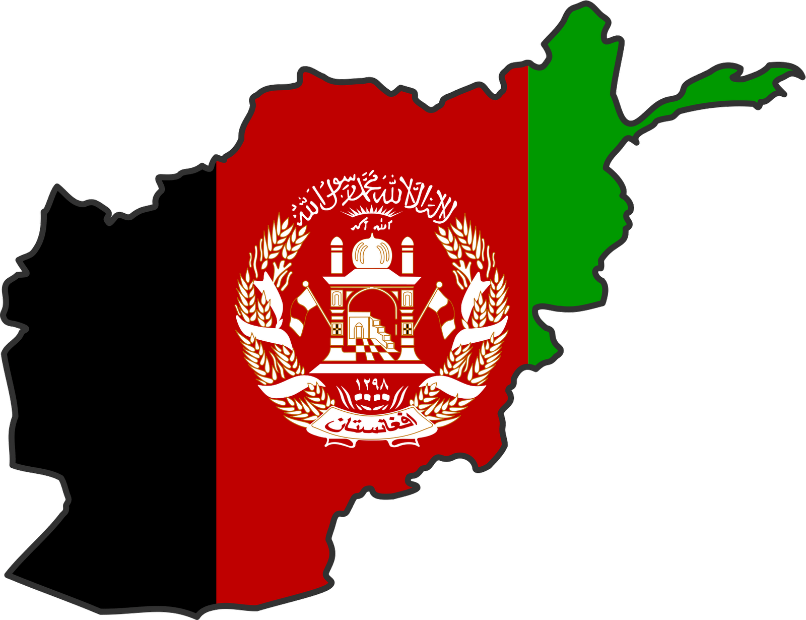 Afghanistan Flag Wallpapers Afghanistan 3D flag Images World 1600x1230