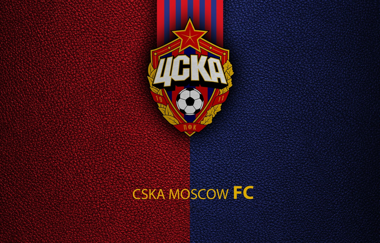 Wallpaper Logo Football Soccer Emblem Russian Club PFC CSKA 1332x850
