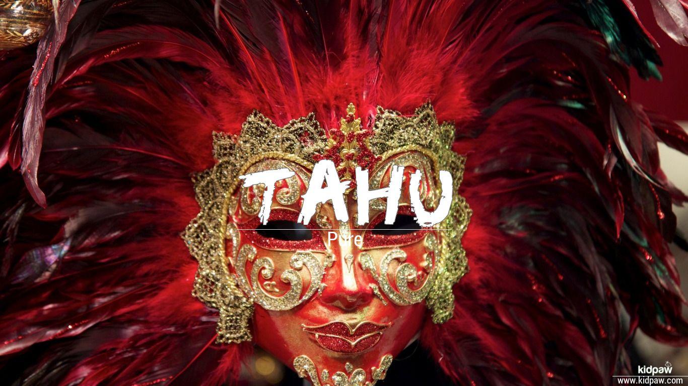 Tahu Name Meaning in Urdu Arabic names for Boys 1366x768