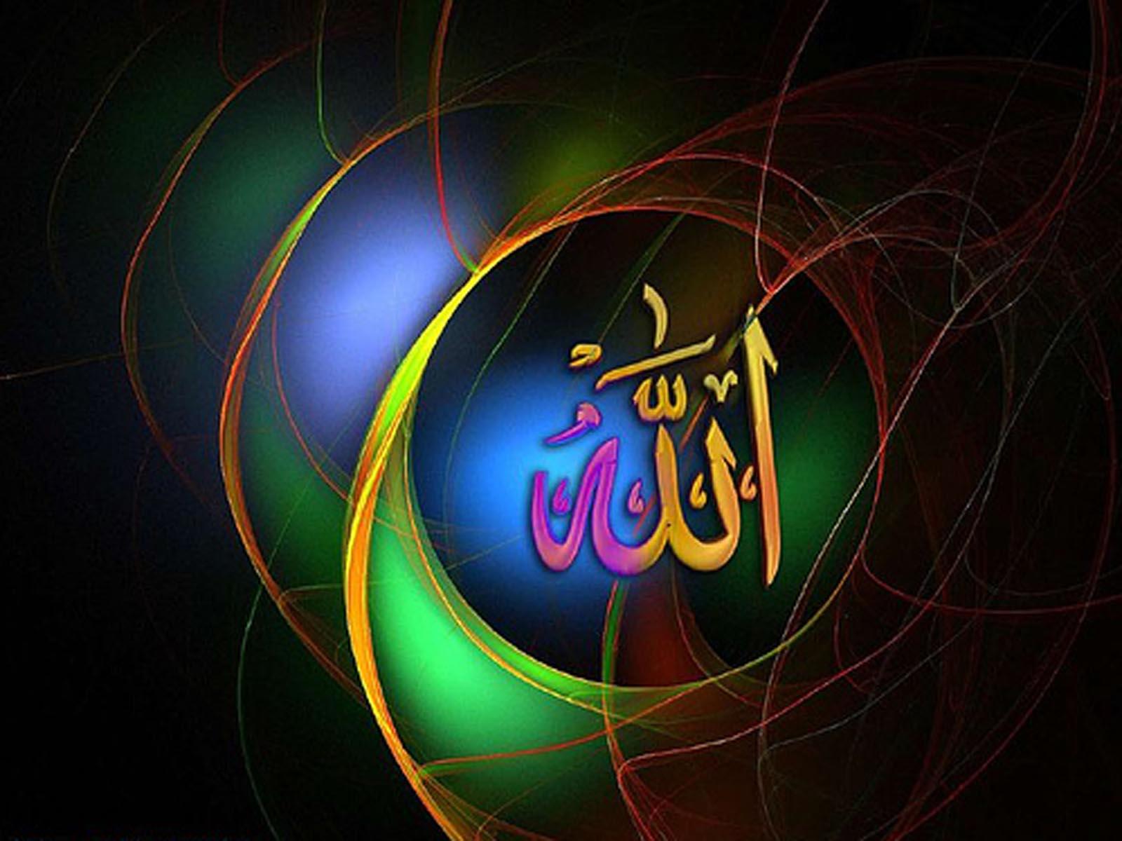 Allah Names Wallpapers 3d Names Of Allah Allah S Name Images 1600x1200