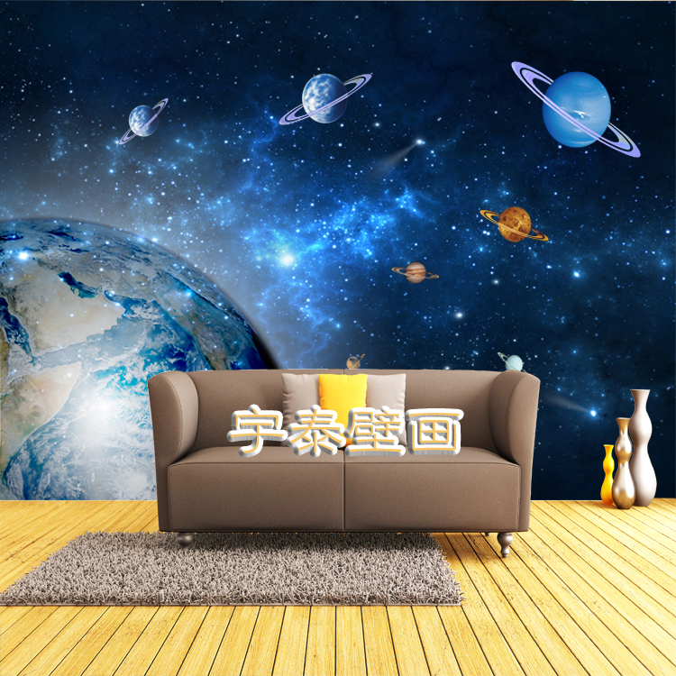 outer space wallpaper Reviews   Online Shopping Reviews on outer space 750x750