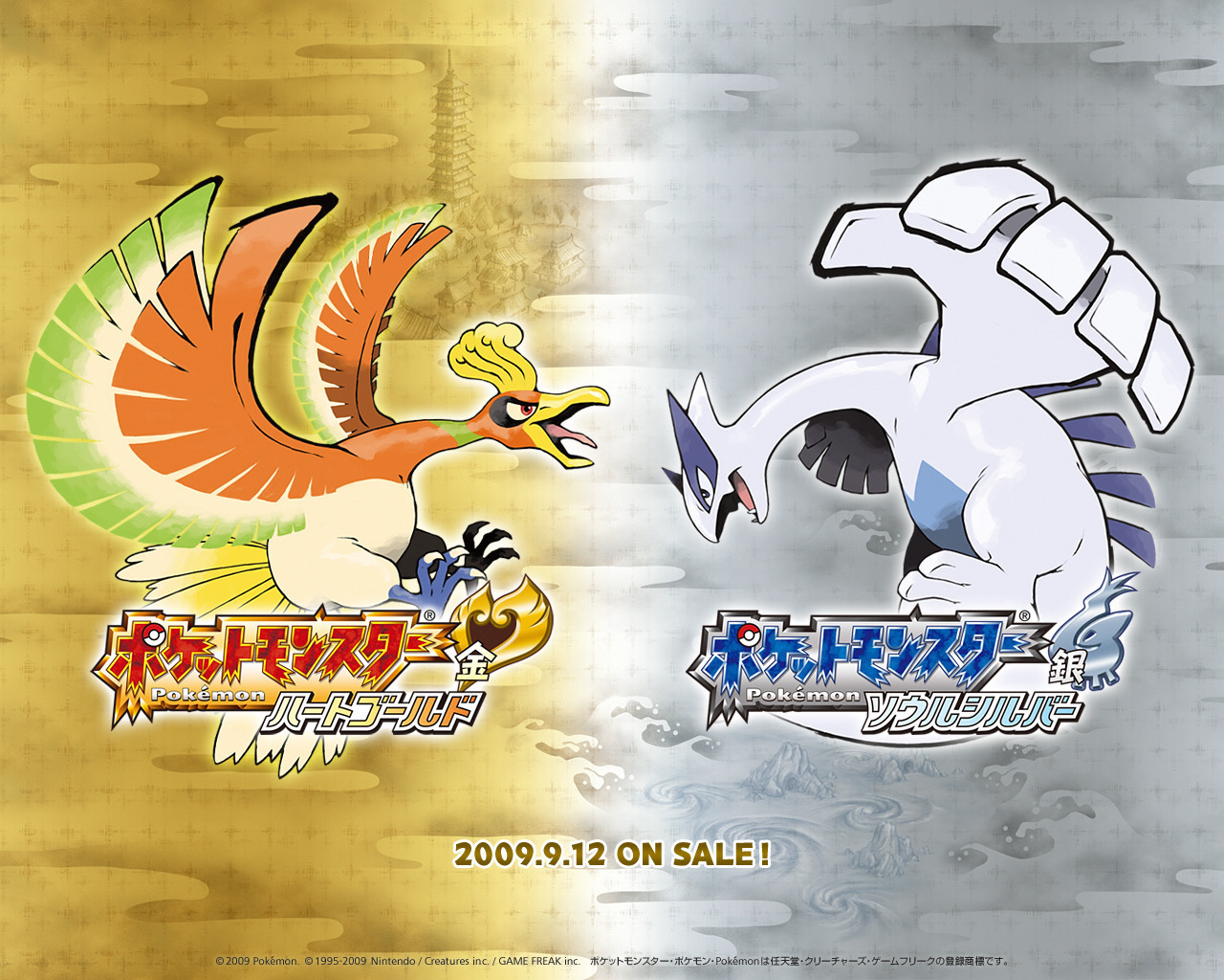 HeartGold and SoulSilver   Pokmon HeartGold and SoulSilver 1280x1024