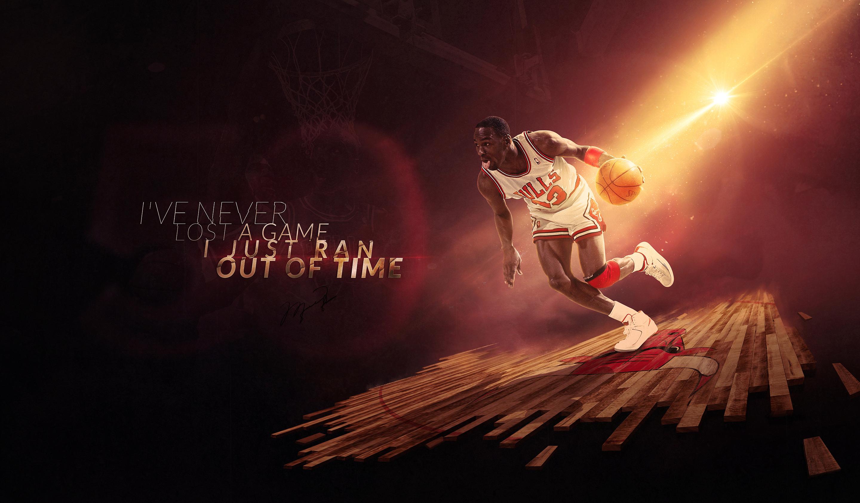 michael jordan bulls chicago basketball wallpaper background 2880x1683