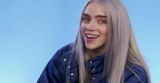 Billie Eilish Talks Dont Smile at Me EP Hopes to Work 560x292