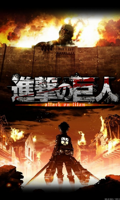 49 Attack On Titan Live Wallpaper On Wallpapersafari