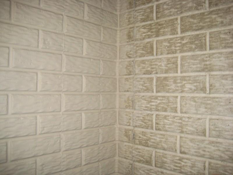 Wallpaper over cinder block wallpapersafari - Painting interior concrete walls ...