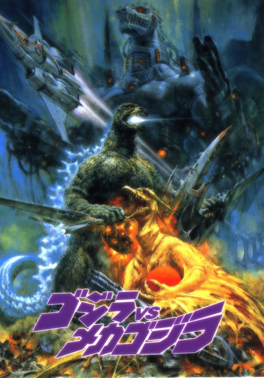 Pin Godzilla 2000 Wallpaper 894x1280
