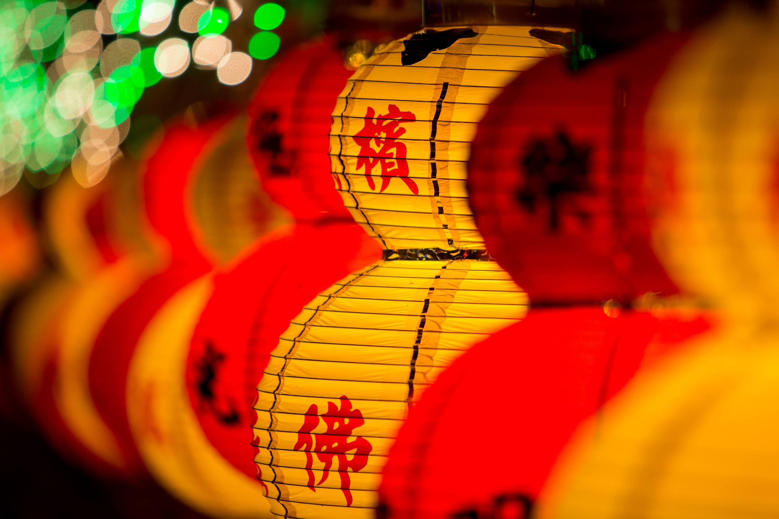 Free Download Chinese New Year Backgrounds 2560x1707 For Your