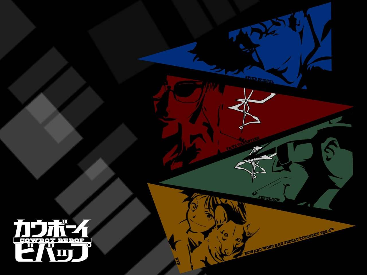 Download Edward Cowboy Bebop Wallpaper Anime Wallpapers 1280x960