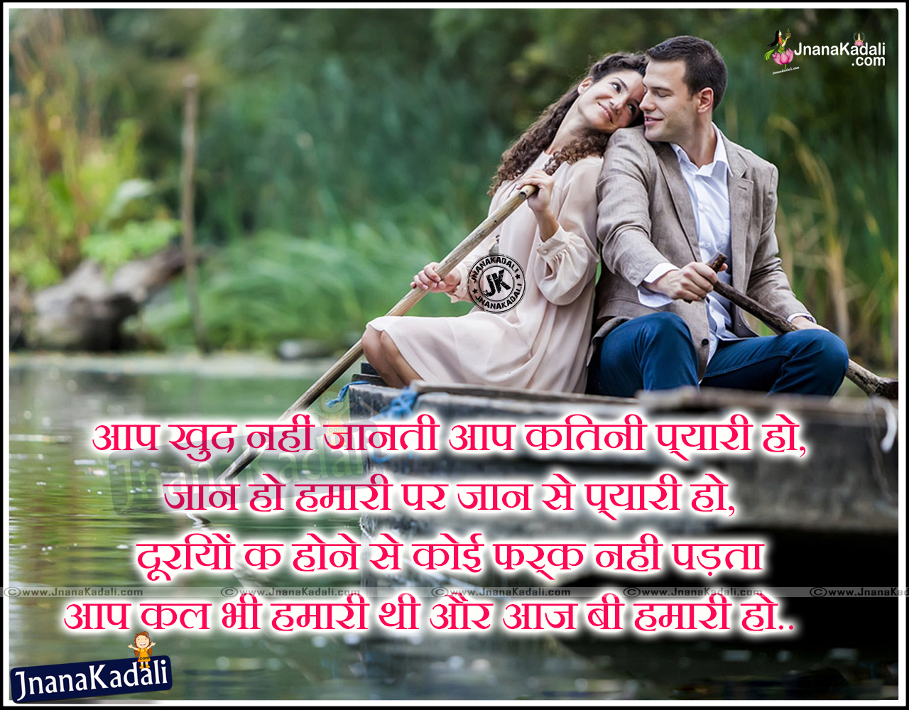 I Love You Wallpaper Quotes In Hindi Image   Happily Ever After Is 1280x1000