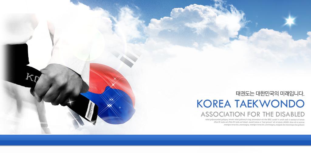 Taekwondo Wallpaper Taekwondo Desktop Background 1024x524