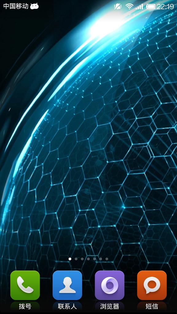 Droid DNA Live Wallpaper HD 21 screenshot 0 576x1024
