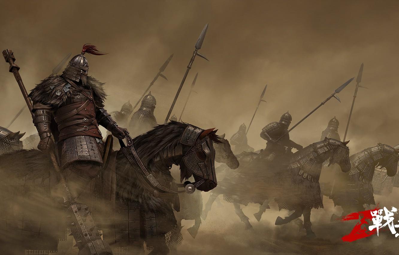 Wallpaper war armor warriors riders spears Conqueror`s Blade 1332x850