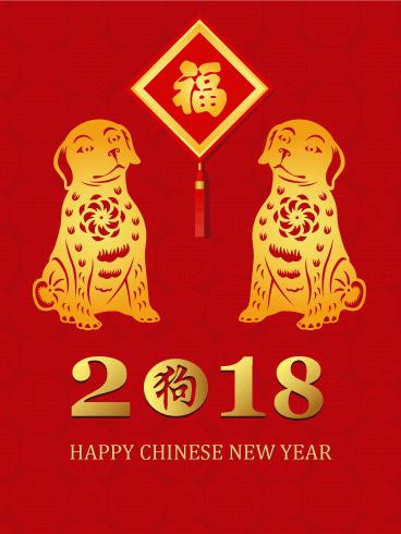 2018   Happy Chinese New Year Card Birthday Greeting 368x490