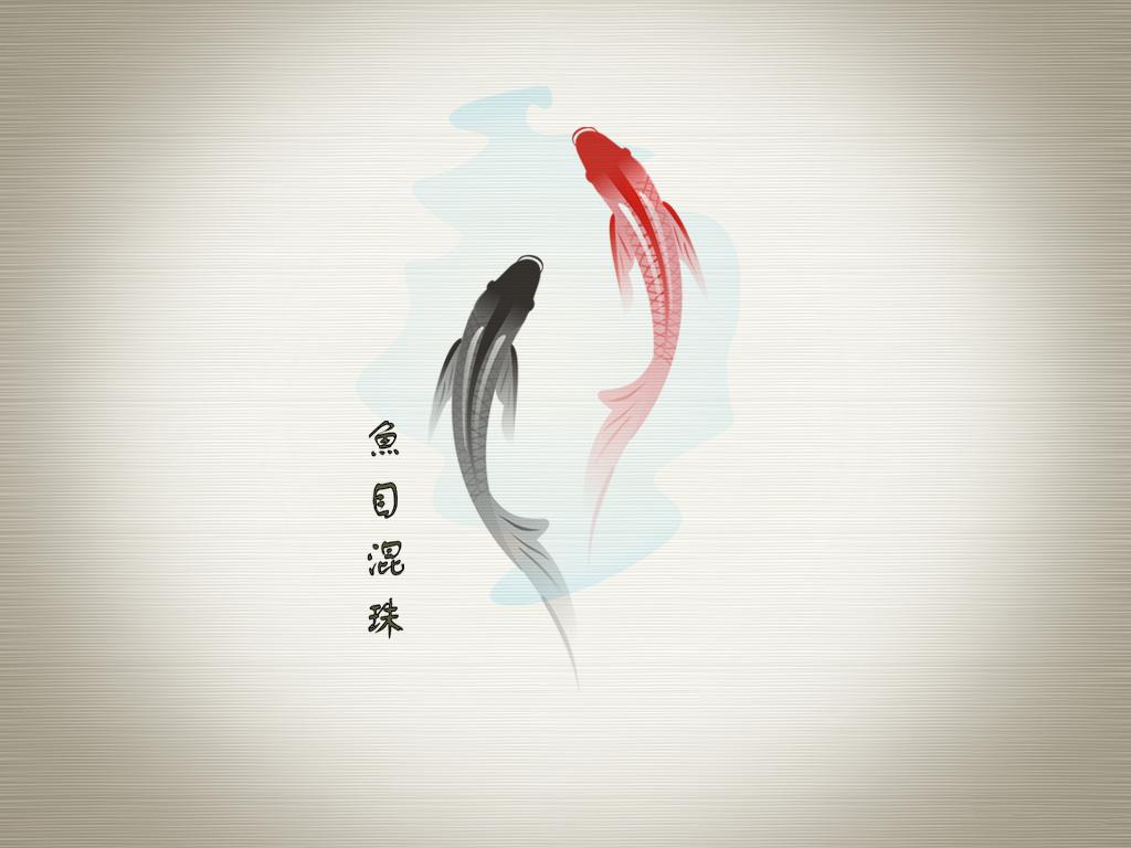 49 Feng Shui Wallpaper For Wealth On Wallpapersafari