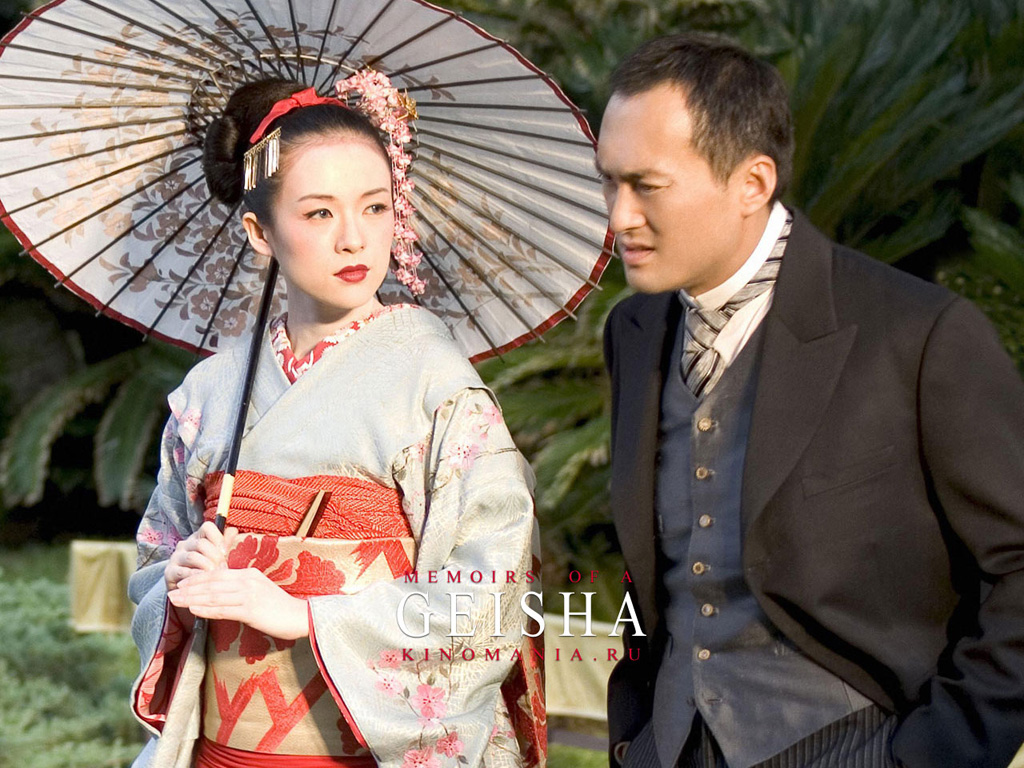Japan Wallpapers and Images Memoirs of a Geisha Movie Wallpapers 1024x768